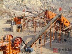 河北丰宁铁矿石破碎生产线