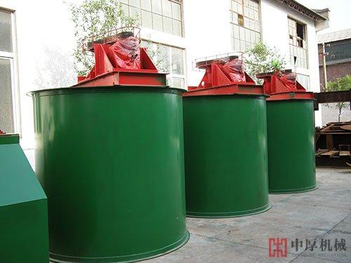 矿用搅拌桶厂家