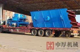贵州VS高效河卵石制砂机发货现场