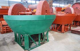 锥形湿式轮碾机