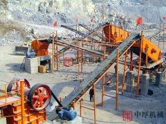 石料生产线中哪些问题比较容易发现